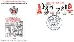 Monaco > FDC N° 2627/28 (08-IV-2008- ) - FDC