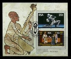 South Africa - 1981 State Theatre, Pretoria MS CTO - Gebraucht