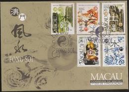 Macau Macao Chine FDC 1997 - Fong Soi (Geomancia Chinesa) - Feng Shui - The Five Elements - MNH/Neuf - Macao