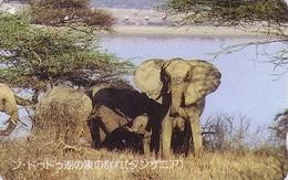 Télécarte Japon / 110-011 - ANIMAL - ELEPHANT Japan Phonecard - OLIFANT - ELEFANTE - BE 524 - Télécartes