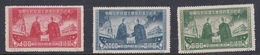 China People's Republic SG 1471-1473 1950 Sino-Soviet Treaty, Reprints, Mint - 1949 - ... People's Republic