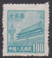 China People's Republic SG 1481a 1950 Gate Of Heavenly Peace,Fourth Issue, Mint,$ 100 Turquoise, Mint - 1949 - ... Volksrepublik
