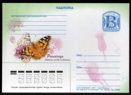 Belarus 2007. Postcard. Insects Butterfly Butterflies Fauna - Belarus