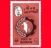 BAHREIN - Usato - 1977 - Bandiera, Mappa E Shaikh Isa Bin Ivaila Al-Khalifa - 100 - Bahreïn (1965-...)