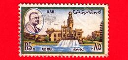 EGITTO - UAR - Usato - 1971 - Cose Da Vedere - Nasser - Ramses Square In Cairo - P. Aerea - 85 - Posta Aerea