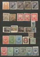 RUSIA- INTERESTING Inperforated STAMPS  - D 2865 - 1923-1991 URSS