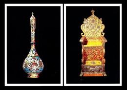 Iran / Persien / Persia: 'Schah-Thron - Karaffe' / 'National Jewels - Nadir Throne - Decanter', Ungebraucht / Unused - Iran