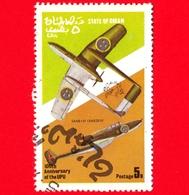 OMAN - State Of Oman - Usato - 1974 - Aerei - Military Aircraft (100th Anniversary Of UPU) - 5 - Oman
