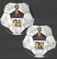J741 PRIVATE ISSUE 2016 BURUNDI SPORT FOOTBALL VORONINE MASLATCHENKO 2BL MNH - Coupe Du Monde