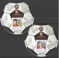 J744 PRIVATE ISSUE 2016 BURUNDI SPORT FOOTBALL METREVELI BYCHOVETS 2BL MNH - Coupe Du Monde