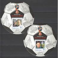 J745 PRIVATE ISSUE 2016 BURUNDI SPORT FOOTBALL YASHINE LOBANOVSKI 2BL MNH - Coupe Du Monde
