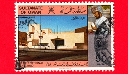 OMAN - Usato - 1981 - Edifici - Bab Alkabir - 50 - Oman