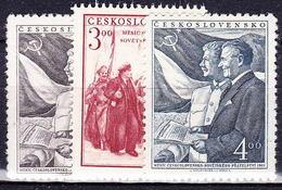 ** Tchécoslovaquie 1951 Mi 696-8 (Yv 605-7), (MNH) - Unused Stamps