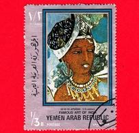 YEMEN - Usato -  1971 - Pittura Indiana - Capo Di Apsaras, V Secolo - 1⁄3 - Yemen