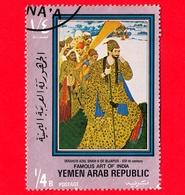 YEMEN - Usato - 1971 - Pittura Indiana - Ibrahim Adil Shah II Of Bijapur, 16th Century - ¼ - Yemen