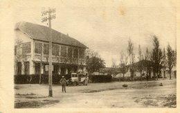 ALGERIE(EL HAJEB) HOTEL - Other Cities