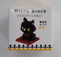 Micro Blocks : Kuro Neko - Other Collections