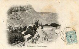 ALGERIE(EL KANTARA) HOTEL - Other Cities