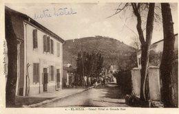ALGERIE(EL MILIA) HOTEL - Other Cities