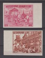 LAOS  1972   NON DENT / IMPERF  FESTIVAL  **MNH  Réf  A94 - Laos