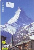 Télécarte SUISSE Reliée (96)  * MATTERHORN * TK  SWITSERLAND SCHWEIZ  Verbunden * Phonecard SWISS Related *Japan - Paysages