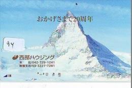 Télécarte SUISSE Reliée (94)  * MATTERHORN * TK  SWITSERLAND SCHWEIZ  Verbunden * Phonecard SWISS Related *Japan - Paysages
