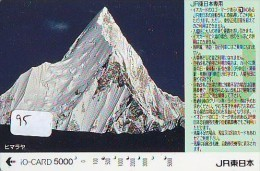 Télécarte SUISSE Reliée (95)  * MATTERHORN * TK  SWITSERLAND SCHWEIZ  Verbunden * Phonecard SWISS Related *Japan - Paysages