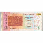 TWN - BANGLADESH 63 - 100 Taka 2013 100th Ann. Bangladesh National Museum - Various Prefixes UNC - Bangladesh