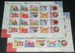 Taiwan 2004 Greeting Stamps Sheets Lion Ram Bat Dragon Fruit Flower Sailboat Animal Food Goat Vase - 1945-... Republic Of China