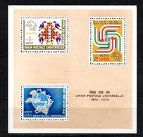 Hb-3 India - Blocs-feuillets