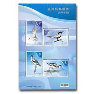 Rep China 2018 Taiwan Birds Stamps S/s Chlidonias Hybrida Recurvirostra Avosetta - Unclassified