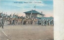 ALEP - Badad Gare, Cotè Ouest.. - Syria