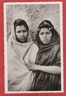 CPSM: Mauritanie - Femmes De Mauritanie - Mauritanie