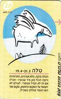 Telecarte ISRAEL - BELLIER - Astronomie