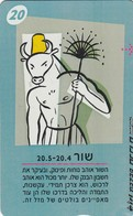 Telecarte ISRAEL - TAUREAU - Astronomy