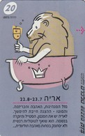Telecarte ISRAEL - LION - Astronomie