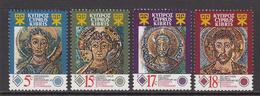 1991 Cyprus Mosaics From Kanakaria Church Set Of  4 MNH - Cyprus (Republic)