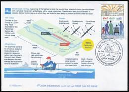 ARGELIA 2014 FDC Rowing Aviron Disabled Handicap Disability Behinderten Discapacitados Roeien Remo Canottaggio - Aviron