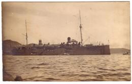 Le Croiseur D'ESTREE En Rade à  WLADIVOSTOK ( Carte  Photo..) - Sous-marins