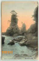 Post Card  - JAPON - Japan - NAGASAKI - Shore Of Otateishi Mogi - Rivage Et Pêcheur - Japon