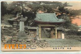 Post Card  - JAPON - Japan - NAGASAKI - Mogi Giokutaiji Temple - Japon