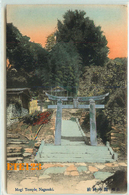 Post Card  - JAPON - Japan - NAGASAKI - Mogi Temple Nagasaki - Japon