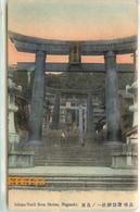 Post Card  - JAPON - Japan - NAGASAKI - Ichino Torii Suwa Shrine - Lieu Saint - Nagasaki - Japon