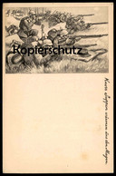 ALTE POSTKARTE SOLDATEN IM GEFECHT 1. WELTKRIEG FELDPOSTKARTE WERBUNG FÜR KNORR SUPPEN WÄRMEN UNS DEN MAGEN Cpa Postcard - Ausrüstung