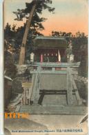 Post Card  - JAPON - Japan - NAGASAKI - Torii Matsunomori Temple - Nagasaki - Japon