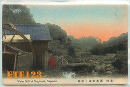 Post Card  - JAPON - Japan - NAGASAKI - Water Mill Of Mogi-road - Moulin à Eau - Chien - Nagasaki - Japon