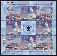 UKRAINE 2009, IPY International Polar Year - Preserve The Polar Regions And Glaciers Minisheet** - Preservare Le Regioni Polari E Ghiacciai