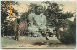 Post Card  - JAPON - Japan - A Kind Of Spoon For Putting Rice Into A Boul  A Mémorial Of Senjokaku Aki - Japon