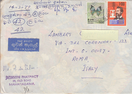 SRI LANKA  1979 - Yvert 481-502 (farfalla - Scienza E Tecnica) - Sri Lanka (Ceylon) (1948-...)