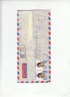 SRI LANKA  1979 - Yvert 479 - Raccomandata - Sri Lanka (Ceylon) (1948-...)